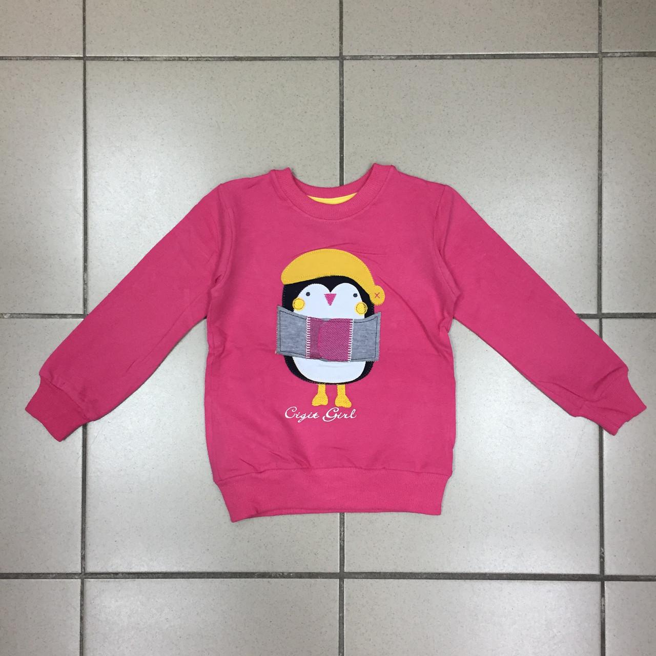 Теплая Детская Одежда Оптом