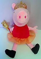 Мягкая игрушка Свинка Пеппа Принцесса 00098-8 Украина