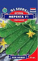 Семена огурца самоопыляемые Меренга F1 (8 шт) GL SEEDS