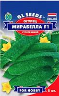 Семена огурца самоопыляемые Мирабелла F1 (8 шт) GL SEEDS