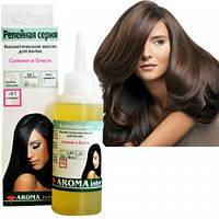 Aroma (Арома) Косметическое масло для волос Сияние и блеск 125 мл