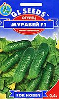 Семена Огурец Муравей 0,4 г GL SEEDS