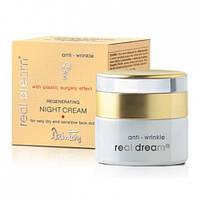 Dzintars Real Dream Anti-Wrinkle (Дзинтарс Риал Дрим Анти-Вринкл) Регенерирущий ночной крем от морщин для очень сухой и чувствительной кожи лица 50 мл