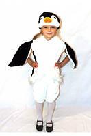 Детский карнавальный костюм пингвина  (от 3 до 6 лет)