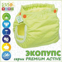 Многоразовый подгузник без кармана Premium ACTIVE р. 76-87 с вкладышем Эко Пупс