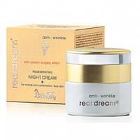 Dzintars Real Dream Anti-Wrinkle (Дзинтарс Риал Дрим Анти-Вринкл) Восстанавливающий ночной крем от морщин для нормальной и комбинированной кожи лица