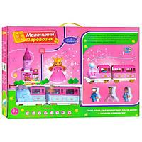 Железная дорога для девочек Волшебное путешествие 0444 U/R, конструктор: замок, 3 фигурки, свет/звук