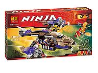 Конструктор Bela 10321 серии Ninjago, Вертолётная атака Анакондрай. Детские конструкторы, 310 деталей