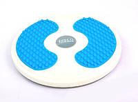 Диск здоровья массажный Figure Twister