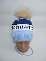 Зимняя шапка с бубоном для мальчика