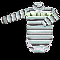 Детский боди-гольф в полоску р. 98 в рубчик с начесом ткань РУБЧИК 100% хлопок ТМ Ромашка 3190 Зеленый1