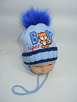 Вязанная зимняя шапка для мальчика