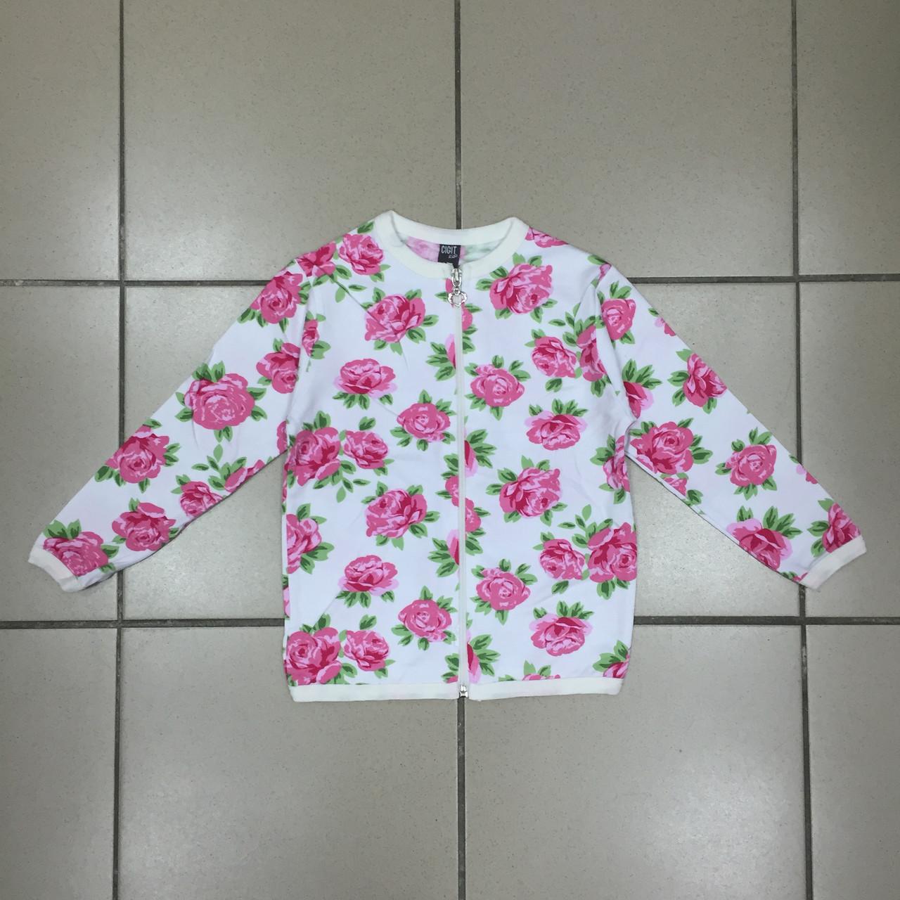 Блузка Детская На Молнии