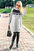 Трикотажные брюки для беременных. Цвет черный.