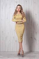 Платье женское 265-1  (А.Н.Г.) размеры 40,44,46,48 золото