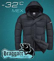 Куртки эффектные оригинальные качественные на утеплителе тинсулейт