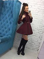 """Женское стильное пальто из кашемира """"Колокольчик"""" (5 цветов)"""
