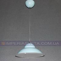 Люстра подвес, светильник подвесной Horoz Electric светодиодный LUX-536212