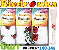 Детские демисезонные колготы белые с цветами для девочек Biedronka Украина 140-146  размер  ЛДЗ-106