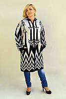 Оригинальная теплая женская курточка