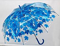 """Зонт - трость прозрачный """"Листья"""" голубой"""