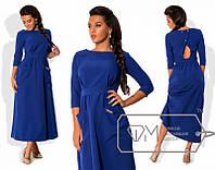 Интересное женское платье в пол с карманами вырез лодочка синее электрик