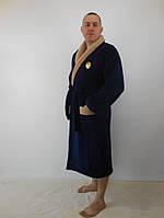 Мужской (большой)махровый халат с шалевым воротником