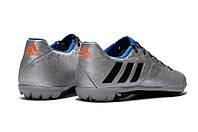 Футзалки Adidas Messi 16.3 TF Silver - 1210