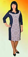 Комбинированное платье силуэтного покроя