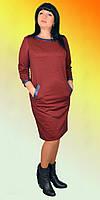 Классическое платье со вставками кожи