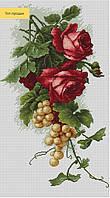 """Набір для вишивання Luca-S B2229 """"Червоні троянди з виноградом"""""""