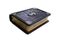 Библия в миниатюре. Священное писание Ветхого и нового завета. NERO