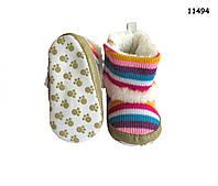 Теплые пинетки-сапожки для девочки. 10; 10.5; 11.5; 12.5 см