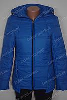 Женская  молодежная демисезонная куртка Катрин синяя