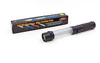 Фонарик ручной светодиодный с магнитом (16+9 LED, на бат. (3 AAA), l-25см)