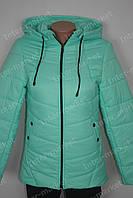 Женская  молодежная демисезонная куртка Катрин бирюзовая