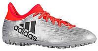 Футзалки Adidas 16.3 (адидас) серебряные