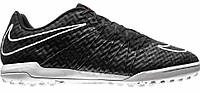 Сороконожки Nike Hypervenom (найк) черные