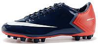Футбольные бутсы Nike Mercurial Vapor (найк) синие