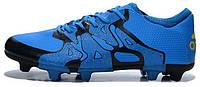 Футбольные бутсы Adidas X (адидас) синие