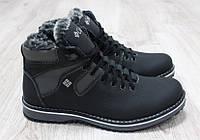 Ботинки зимние кожаные Columbia, антрацит