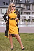 Женский нарядный костюм больших размеров (рр 48-94), разные цвета