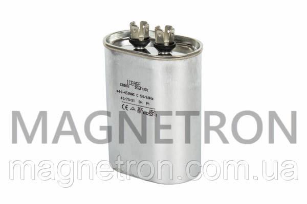 Конденсатор для кондиционеров CBB65 35uF 450V, фото 2
