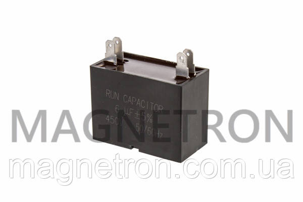 Конденсатор для кондиционеров CBB61 6uF 450V, фото 2