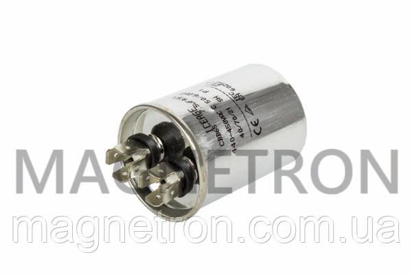 Конденсатор для кондиционеров CBB65 7,5uF 450V, фото 2