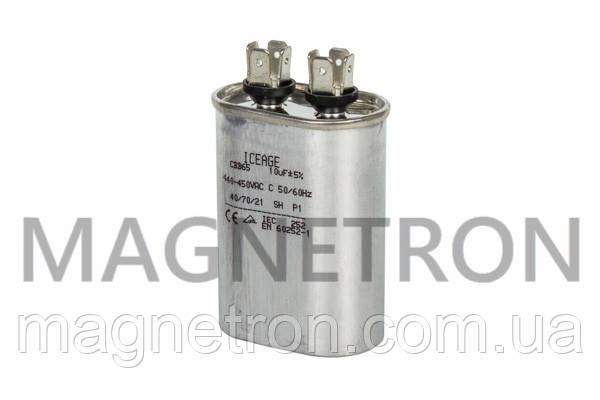 Конденсатор для кондиционера CBB65 10uF 450V, фото 2