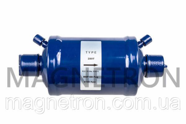Фильтр-осушитель (для линии всасывания) для кондиционеров FDF-289T, фото 2