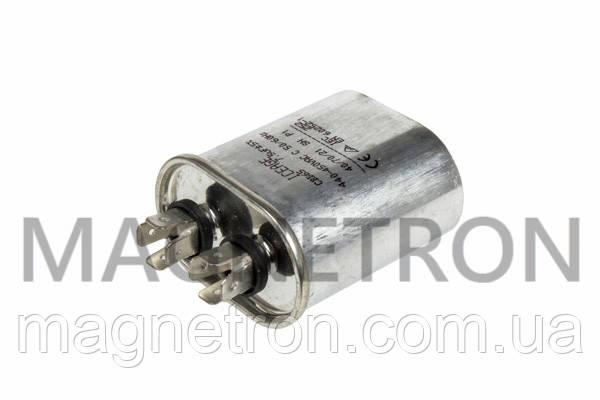 Конденсатор для кондиционера CBB65 7.5uF 450V, фото 2