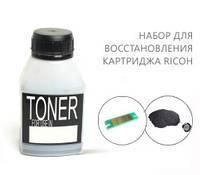 Тонер и чип для заправки Ricoh SP 100LE (Aficio SP 100 / SP 100SU / SP 100SF / SP 112 ) 80 г