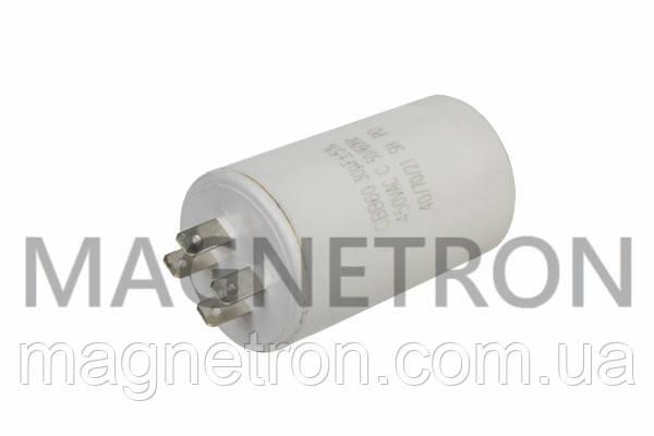 Пусковой конденсатор для стиральных машин CBB60 30uF 450V, фото 2